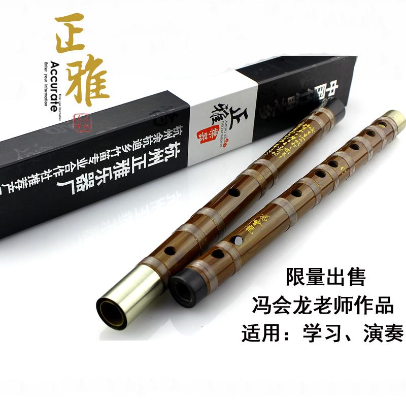 Флейта N elegant musical instruments