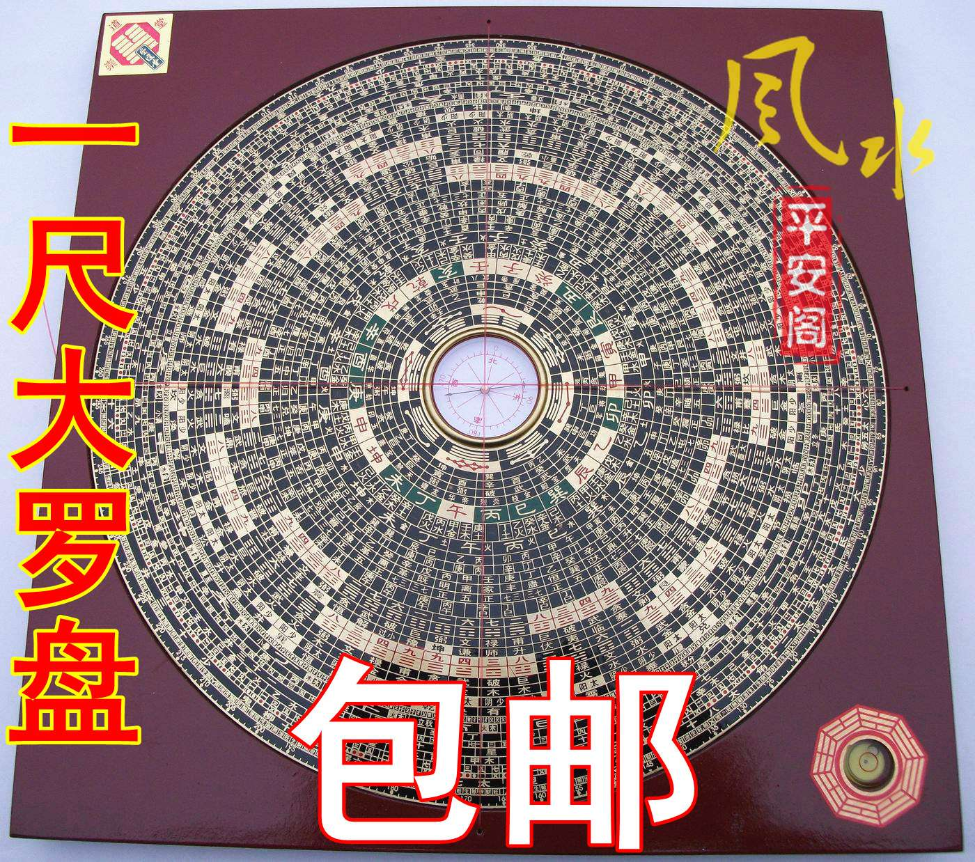 Китайский компас   10 36