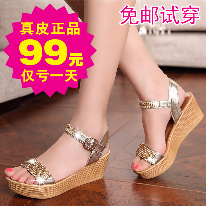 2013 new Shoppe Luo Mapo genuine leather rhinestone sandals with thick sponge cake and shoes platform high heels