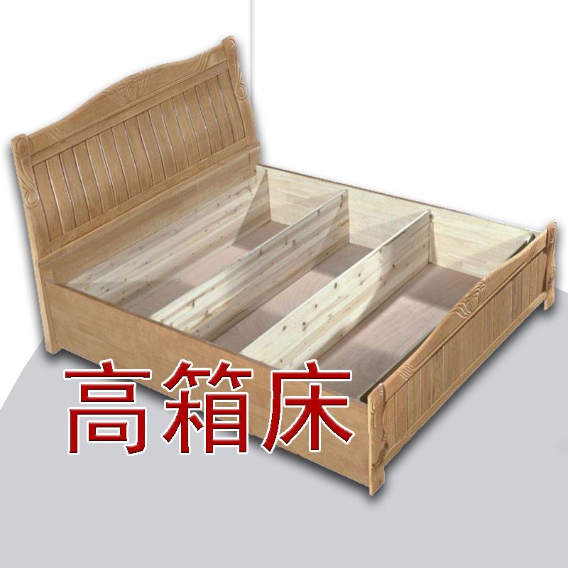 Кровать из массива дерева Bohan Rui  1.8m H1061500*1900mm