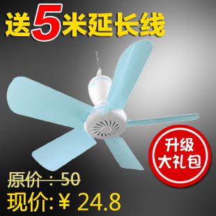 Потолочный вентилятор Drizzle