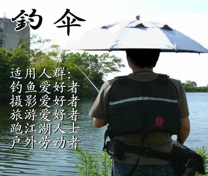 зонт для рыбалки купить киев