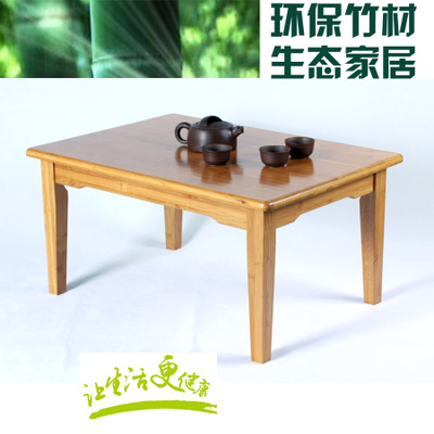 Free shipping bamboo wood tables kang kang kang table bed table tea table a few windows and tables small table tatami tables coffee table