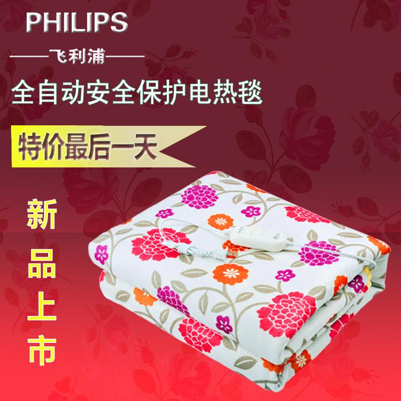 Электрическое одеяло Philips electric blanket  Philips