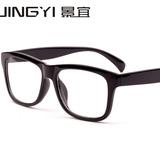 男女同款防辐射眼镜框