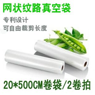 Упаковка Упакованные вакуумом анилоксовых автоматического выделенный оригинальный вакуумных пакетов (20x500cm) приготовление