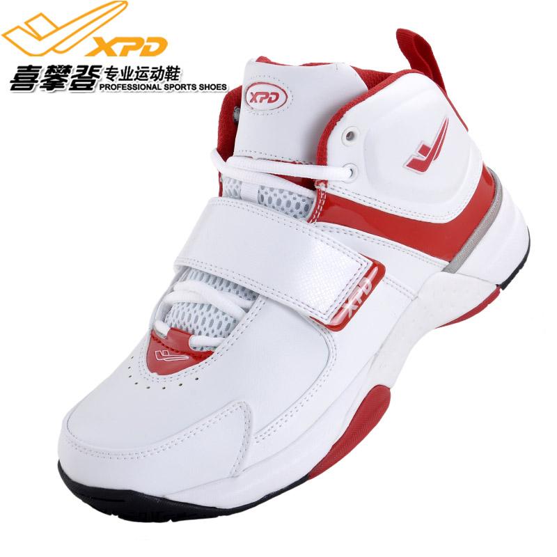 баскетбольные кроссовки Spanrde 9c81 XPD Летом 2011 года Мужские Другой материал