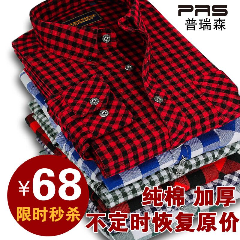 春装新品 全棉加厚磨毛法兰绒格子衬衫男长袖衬衣 男装韩版修身潮