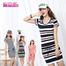 2013 summer new Korean Women Slim waist round neck short sleeve striped shirt bottoming dress big yards