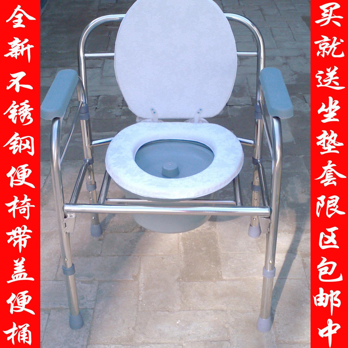 Стул-туалет Aidu