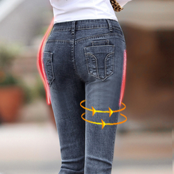 Jeans pants feet pencil pants stretch pants slim Korean style big size