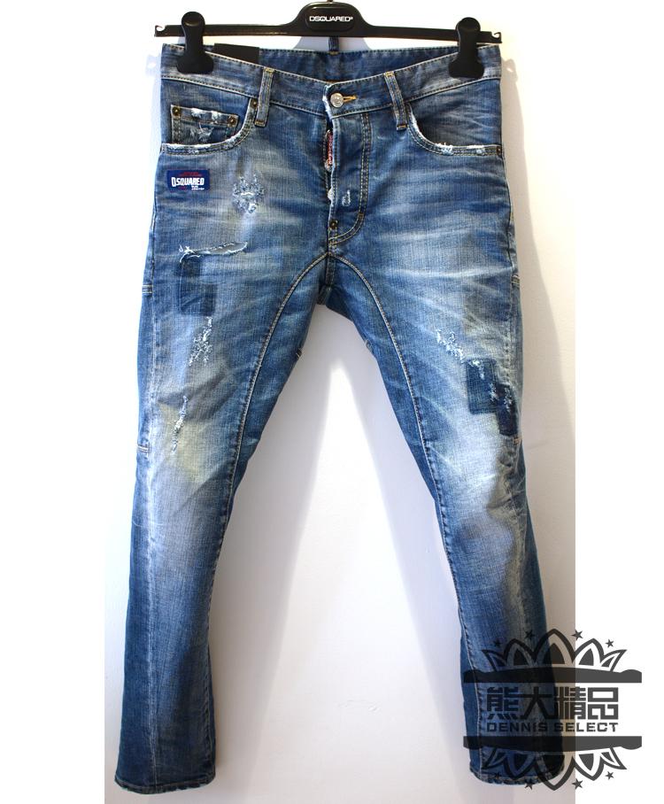 5 джинс доставка