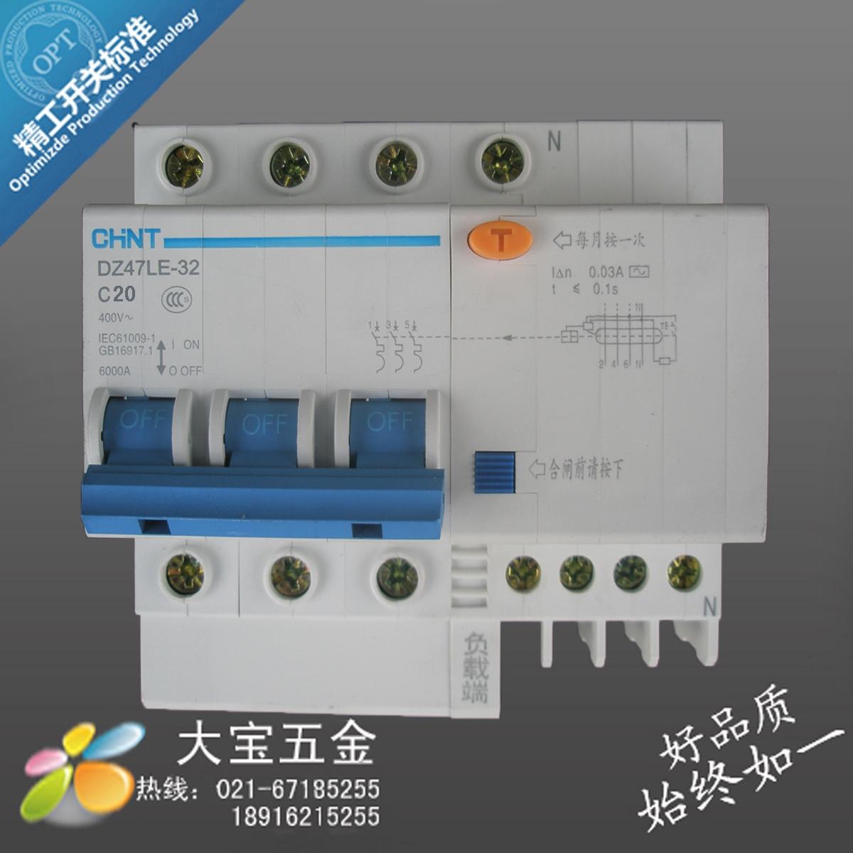 Автоматический выключатель дифференциального тока CHINT dz47le прерывателя утечки тока