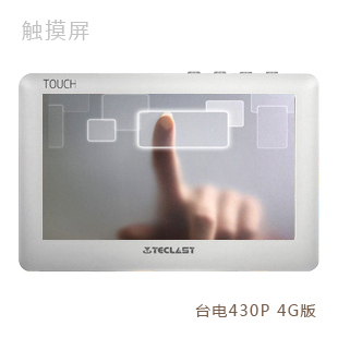 Taipower C430P 4GB 4.3 inch high definition touch screen MP4 mp5 player with putting genuine special