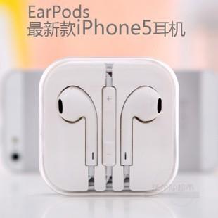 原装品质 苹果iPhone5耳机ipone4S线控 ipad3/2/mini ipad4入耳式-IT商城
