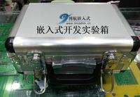 友善之臂mini2440开发板 3.5寸触摸屏ARM9 S3C2440开发实验箱
