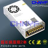 [Special Promotion ] genuine Yu Fu Switching Power Supply S-250-36 AC220V-DC36V/7A 250W