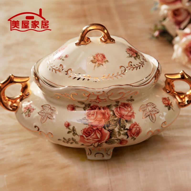 奢华家居饰品摆件工艺品高档象牙瓷陶瓷欧式复古装饰储物罐摆设