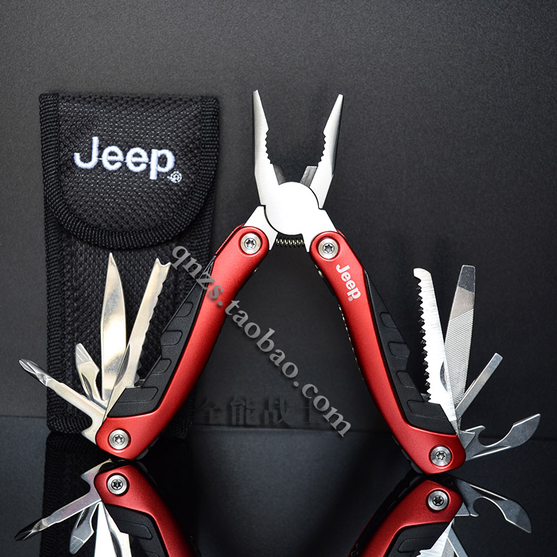 包邮 Jeep多功能钳 折叠小刀多用工具钳 户外装备钳子升级唯美版