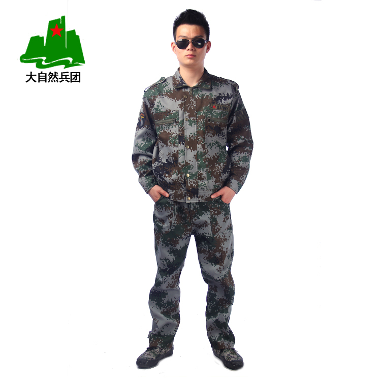 Outdoor jungle Camo camouflage suit camouflage suit 07 digital camouflage combat training for men and women clothing