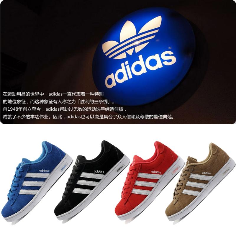 кроссовки Adidas g52807 NEO Замша Летом 2012 года Мужские Нескользящая резина
