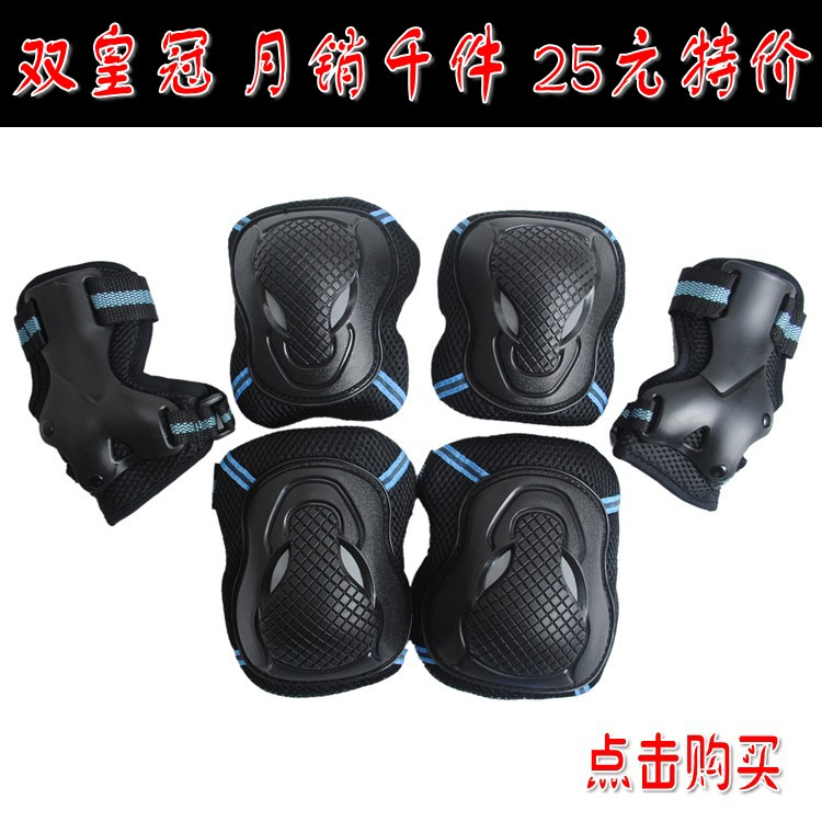 Skate protective gear skateboarding protective gear for adults six-piece skating LKP not to participate in the cash on delivery
