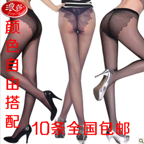 【连身袜】浪莎比基尼包芯丝连裤袜蝴蝶裆包芯丝连袜裤10条包邮