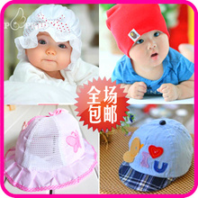 [The cou Tony] infants and children men and women hat spring and summer infant baby scarf sun hat cap visor