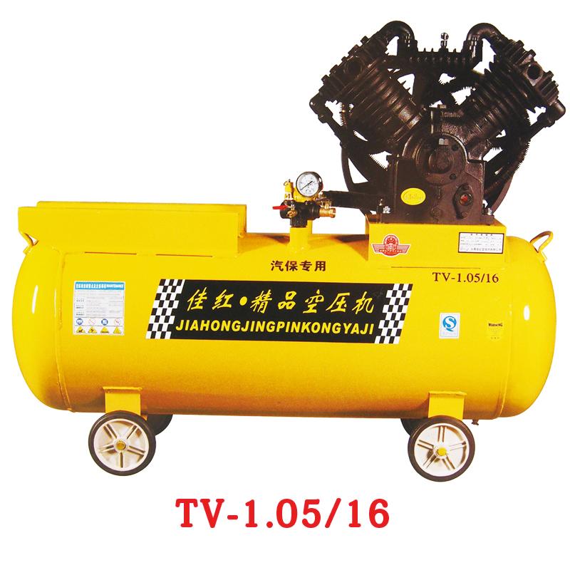 Компрессор для шиномонтажа Red fine air compressor  7.5KW 1.05/16