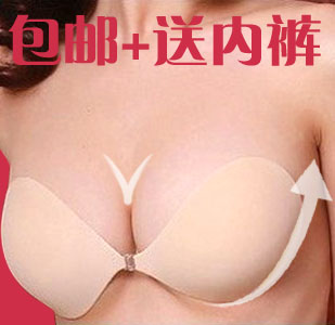 Specials email! Authentic thicken gather breathable Lycra invisible bra strapless bra dress