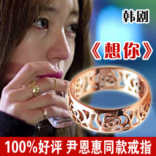 Korean think you Iraq Ny same paragraph camellia ring Korean version of the influx of people female index finger ring fashion rose gold C