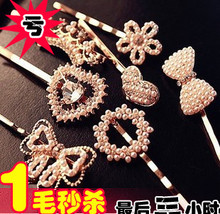 76030 Korean jewelry wholesale diamond pearl flower hair accessories hair clips bow caring side clip headdress