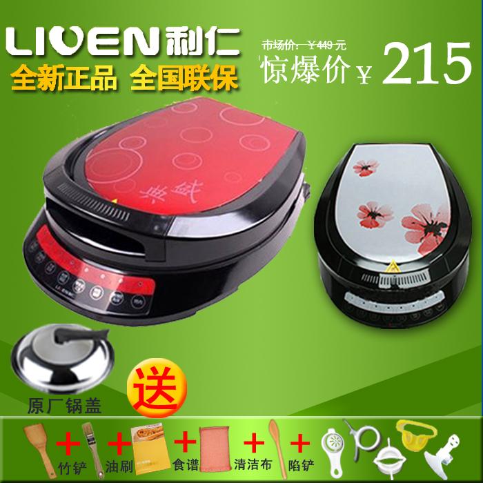 Электрическая блинница Lee Ren 300 11 LR-300G