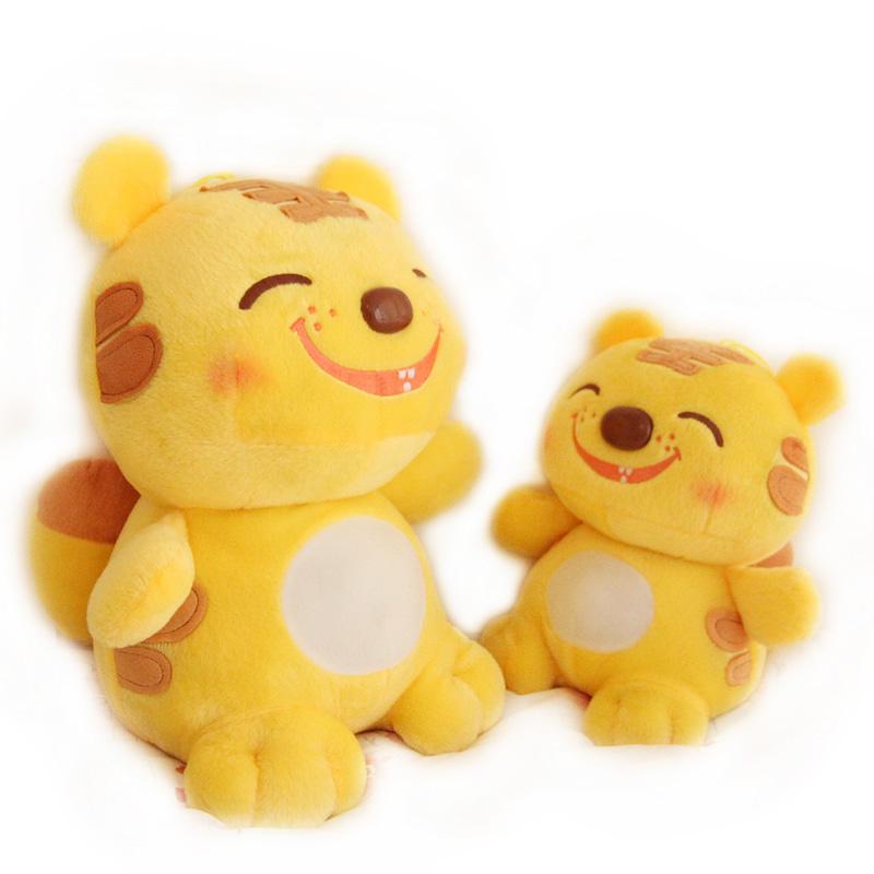 拉芙拓儿 生日礼物 可爱笑脸小老虎布娃娃玩具毛绒公仔玩具虎宝宝