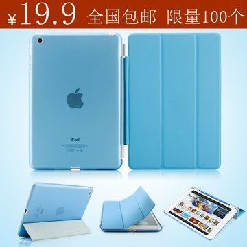 Apple чехол Apple Ipad Mini Smart Cover Ipad Mini Apple Искусственная кожа