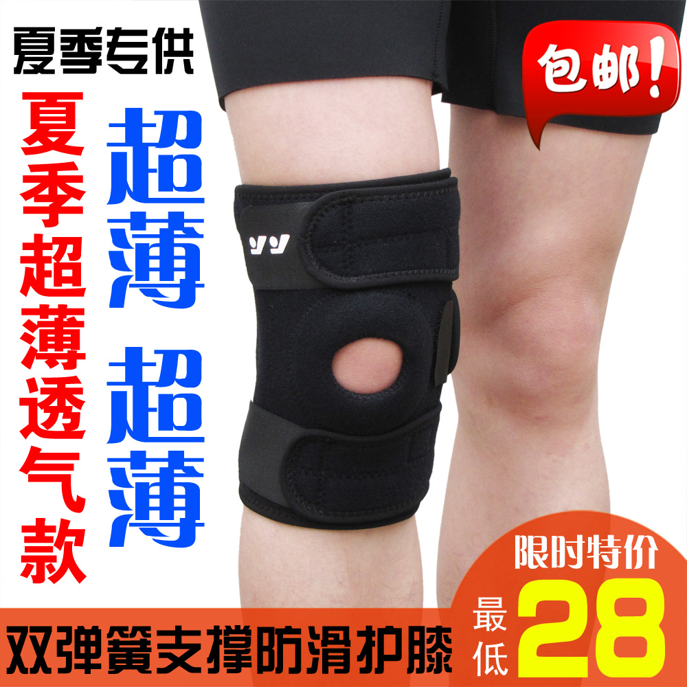 Strong 5,056 genuine professional sports basketball knee pads built-in outdoor climbing spring riding reinforced Kneepads