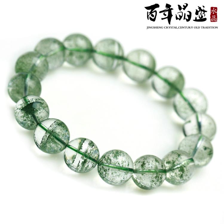晶盛 正品天然极品巴西绿幽灵手链满天星水晶手链 男女士款旺事业