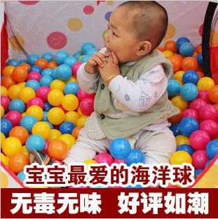 Детская палатка Xinze CE сертификации утолщение море мяч мяч мяч оптовых скидок давления детей игрушки
