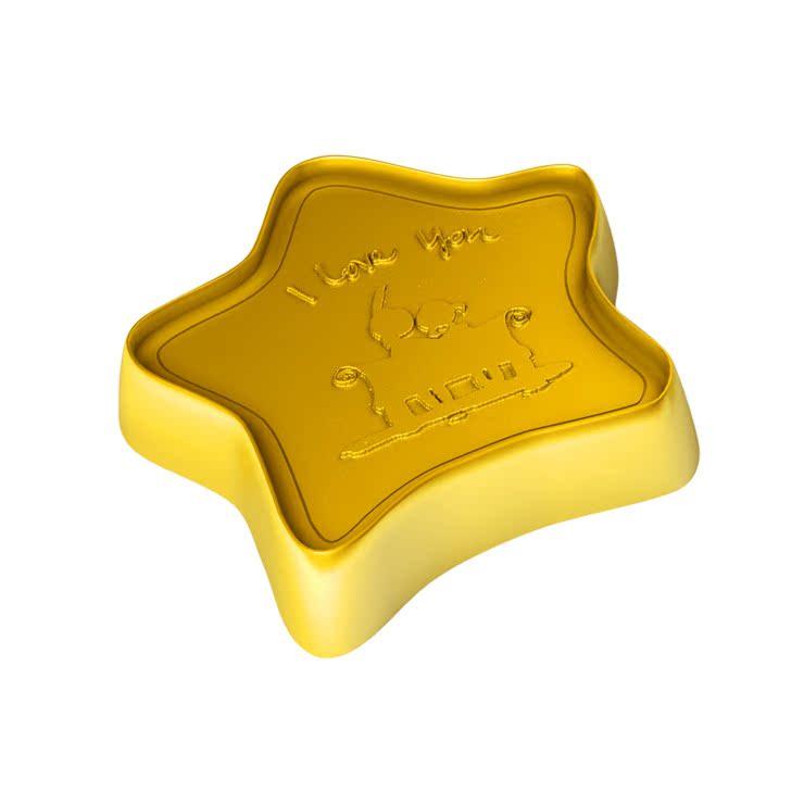 雅凝珠宝 千足金星星巧克力心形投资金条金币双面24K黄金足金999