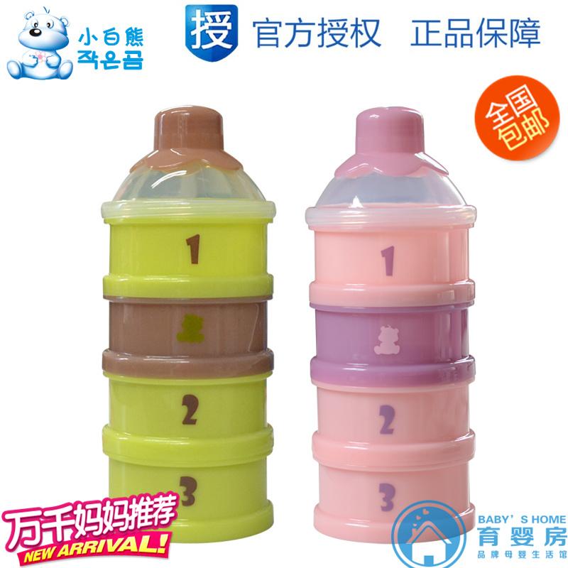 小白熊四层便携奶粉盒/辅食盒/奶粉储存盒/奶粉储存罐 09187包邮