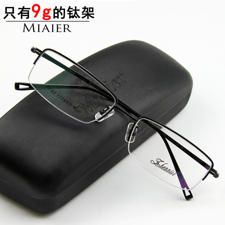 Ultra light titanium glasses frame myopia frames men's eyes half box titanium men's glasses never fade