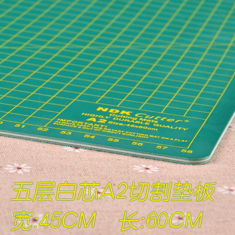 Шаблоны для гравировки A2 белой сердцевиной пять двухсторонний гравировка пластины Гравировка плиты лезвия Совет нож 60 * 45 см