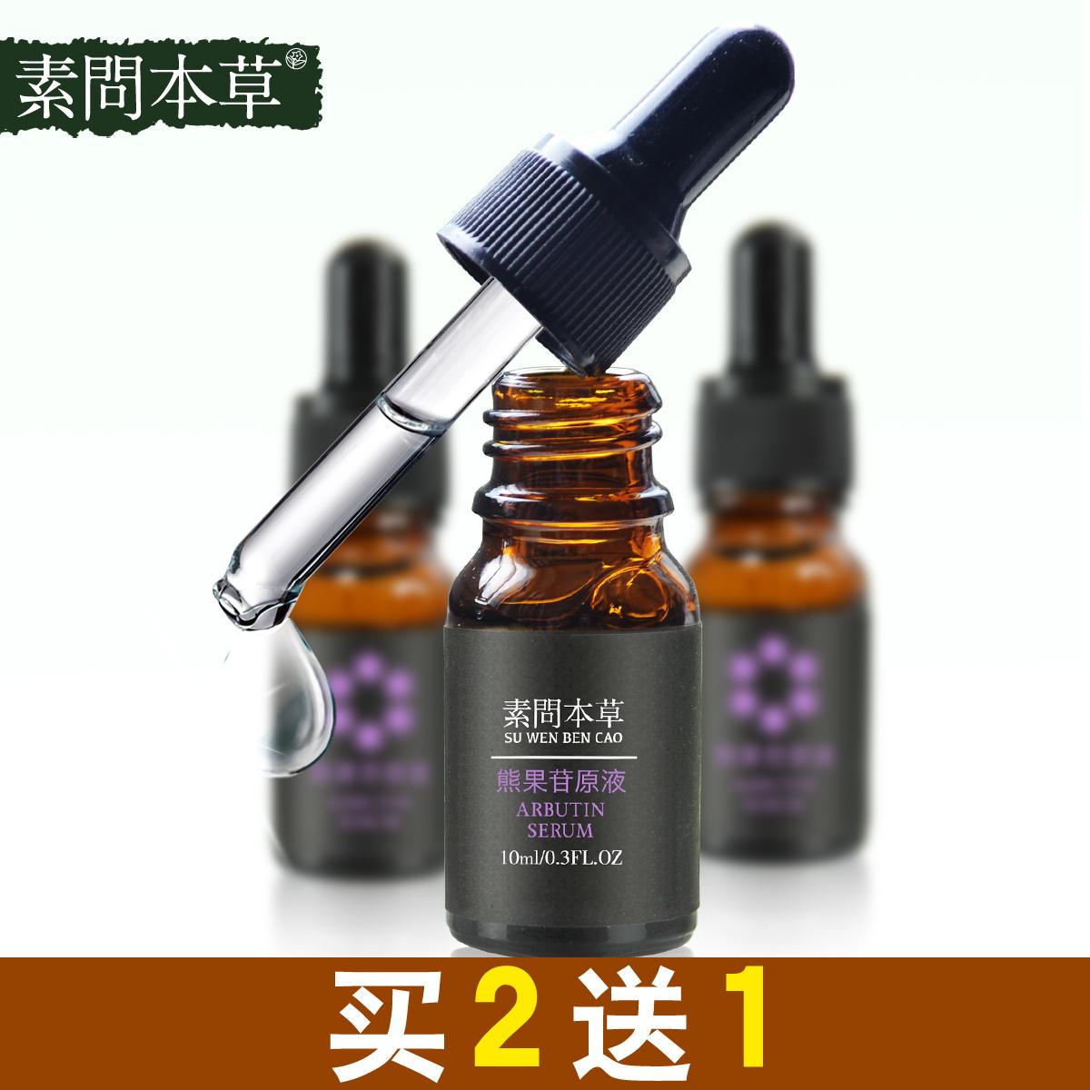 Su Wen Herbal