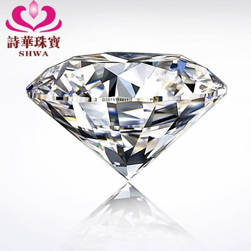 大促销 一克拉送托50分南非钻石结婚钻戒定制1克拉GIA裸钻石批发