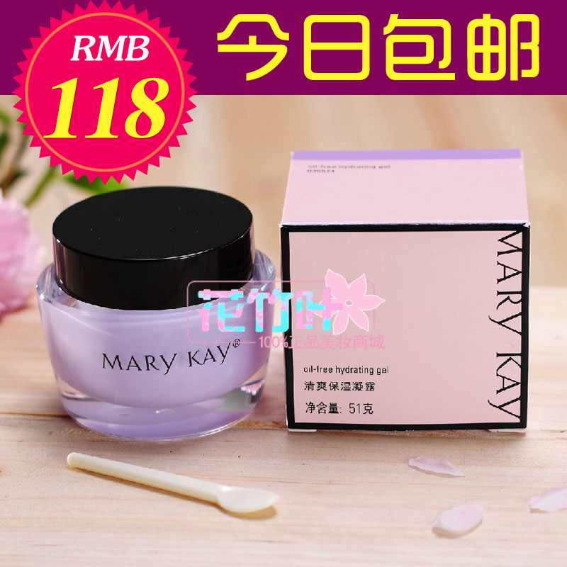 Marykay  51g