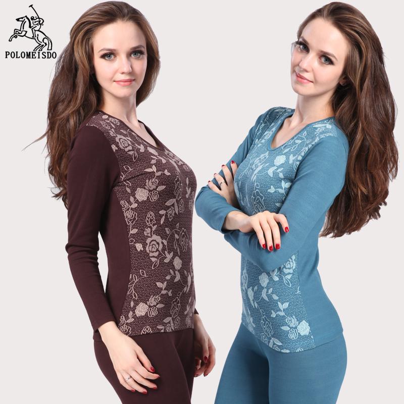 Комплект нижней одежды Polomeisdo