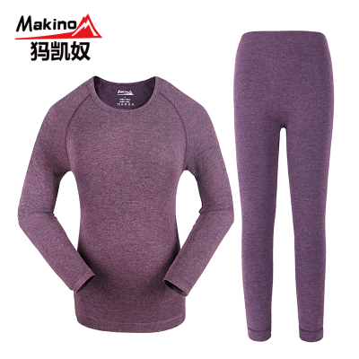 Makino / Ma Kai slave female models fall and winter outdoor sports functional underwear