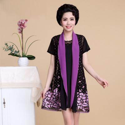 Цвет: Коротким рукавом - фиолетовый