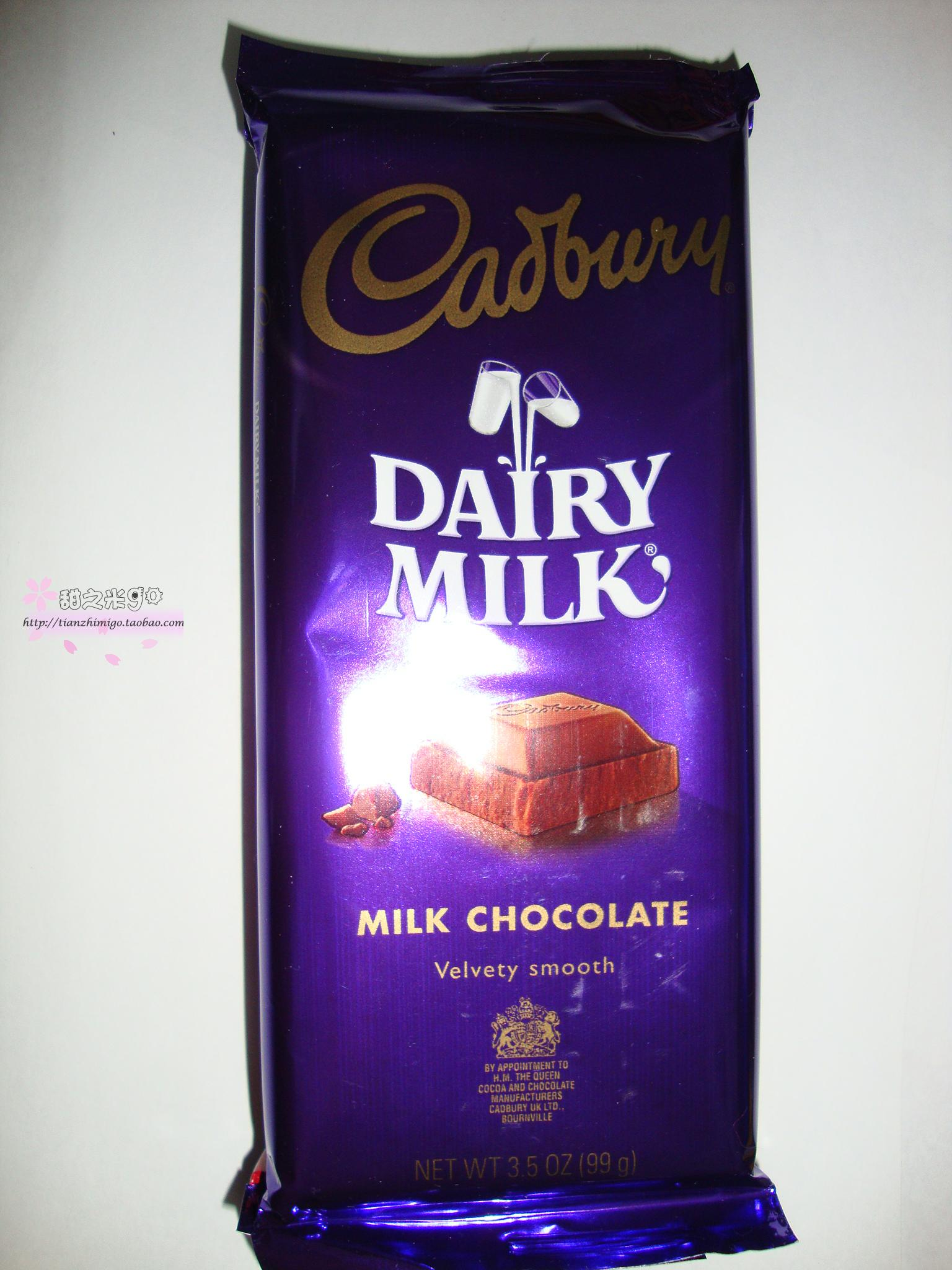 cadbury chocolate demographics Cadbury's scannable chocolate boxes activate a video message cadbury, the uk population growth and gains in consumer spending have provided a reliable source.