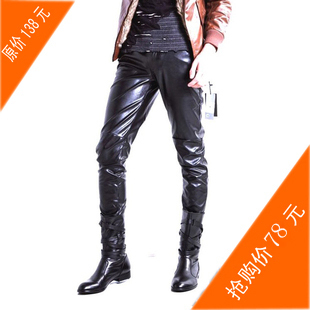Email slim men's leather pants special Korean slim waist and feet in the wild currents men's black leather pants